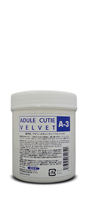 Завершающая маска для волос Adule Cutie Салонный уход( Шаг№3 )